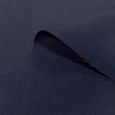 Bache raye bleu jeans 4 saisons en teflon en 1 60m