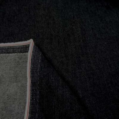 Jean extensible lycra gris noir