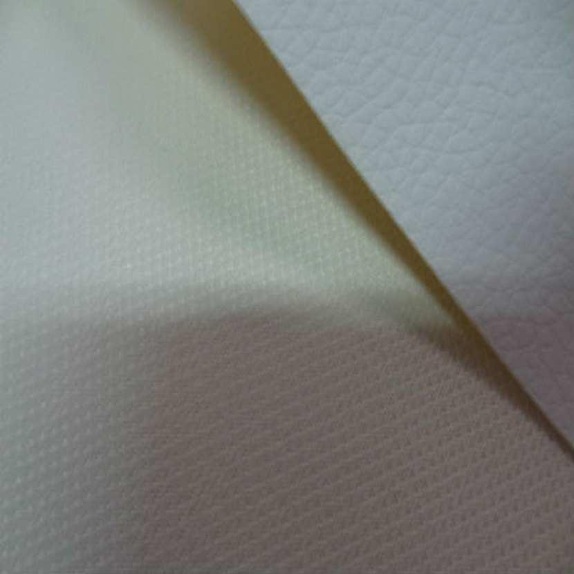 Simili cuir blanc en 1 40m de large2