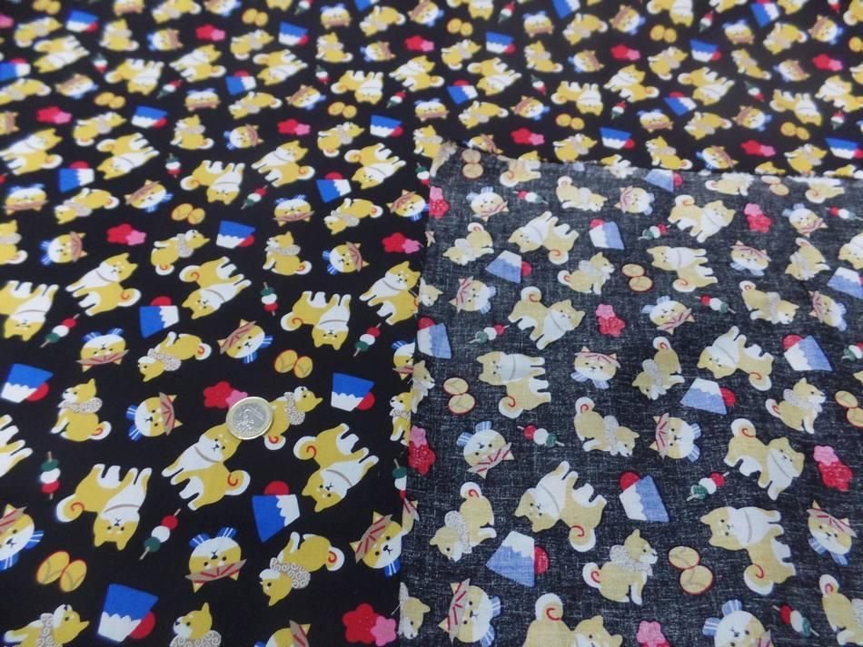 vente de tissu popeline coton noir imprimé enfants motifs chats