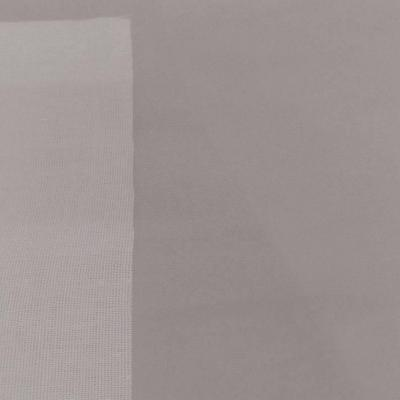 Tissu style alcantara imitation daim beige tres clair