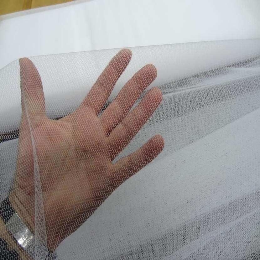 Tulle blanc en 1 40m de large
