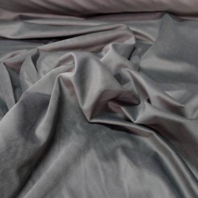 Velours ameublement lisse gris clair en 1 45m de large